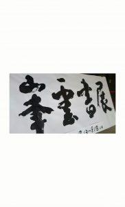 sketch-1474443181795