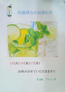 sketch-1502268633292